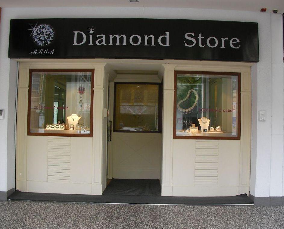 jewelry gift store